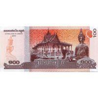 Камбоджа банкнота 100 риэлей 2014 года.