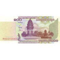 Камбоджа. 100 риэлей. 2001г.
