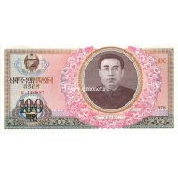 1978 год. Корея Северная. Банкнота 100 вон. UNC