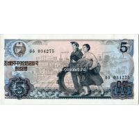 1978 год. Корея Северная. Банкнота 5 вон. UNC