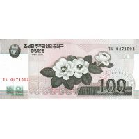 2008 год. Корея Северная. Банкнота 100 вон. UNC