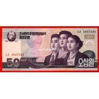 2002 год. Корея Северная. Банкнота 50 вон. UNC
