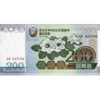 2005 год. Корея Северная. Банкнота 200 вон. UNC