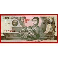 1992 год. Корея Северная. Банкнота 1 вона. UNC