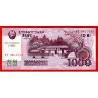 Корея Северная банкнота 1000 вон 2008 года.