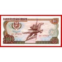 1978 год. Корея Северная. Банкнота 10 вон. UNC