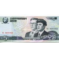 2002 год. Корея Северная. Банкнота 5 вон. UNC