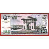 2008 год. Корея Северная. Банкнота 500 вон. UNC