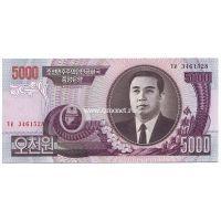 2006 год. Корея Северная. Банкнота 5000 вон. UN