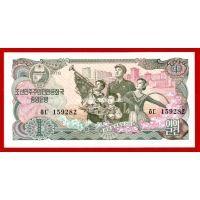 1978 год. Корея Северная. Банкнота 1 вона. UNC