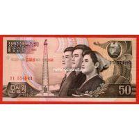 1992 год. Корея Северная. Банкнота 50 вон. UNC