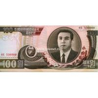 1992 год. Корея Северная. Банкнота 100 вон. UNC