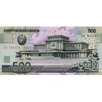 2007 год. Корея Северная. Банкнота 500 вон. UNC