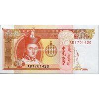 Монголия. 5 тугриков. 2008 г.