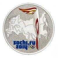2014 год. Россия монета 25 рублей. Олимпиада Сочи 2014. Факел (цветные)