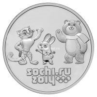 2014 год. Россия монета 25 рублей. Олимпиада Сочи 2014. Талисманы