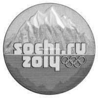 2014 год. Россия монета 25 рублей. Олимпиада Сочи 2014. Горы