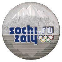 2011 год. Россия монета 25 рублей. Олимпиада Сочи 2014. Горы (цветные)