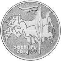 2014 год. Россия монета 25 рублей. Олимпиада Сочи 2014. Факел