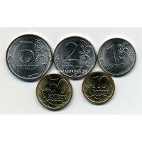 2013 год. Россия годовой набор. 10,50 копеек, 1,2,5 рублей. СПМД