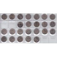 1997-2009 год. Россия набор 12 монет. 5 копеек. ММД