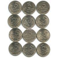 1997-2009 год. Россия набор 12 монет. 5 копеек. СПМД