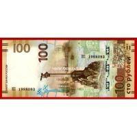 Россия банкнота 100 рублей Крым 2015 года серия КС 