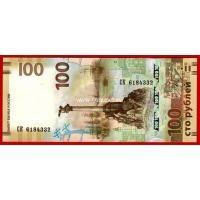 Россия банкнота 100 рублей Крым 2015 года серия СК 