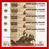 1997 год. Россия. Набор опытных банкнот 100 рублей 1,2,3,4,К