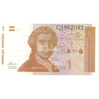 Хорватия 1 динар 1991 года.
