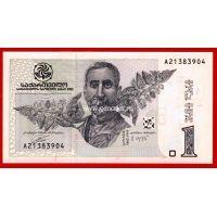 2002 год. Грузия. Банкнота 1 лари. UNC