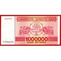 1994 год. Грузия. Банкнота 1000000 лари.