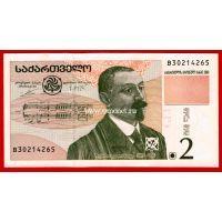 2002 год. Грузия. Банкнота 2 лари. UNC