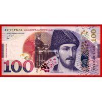 2016 год. Грузия. Банкнота 100 лари. UNC
