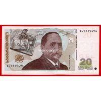 2013 год. Грузия. Банкнота 20 лари. UNC