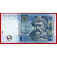 2004 год. Украина. Банкнота 5 гривен.