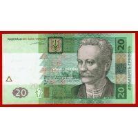 2003 год. Украина. Банкнота 20 гривен.