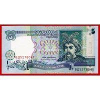 1994 год. Украина. Банкнота 5 гривен.