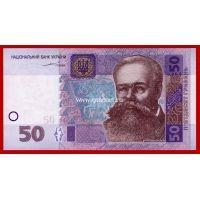 2004 год. Украина. Банкнота 50 гривен.