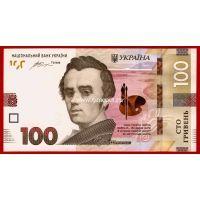 2014 год. Украина. Банкнота 100 гривен.