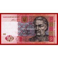 2015 год. Украина. Банкнота 10 гривен. UNC