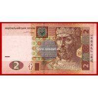 2004 год. Украина. Банкнота 2 гривны.