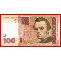 2005 год. Украина. Банкнота 100 гривен.