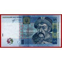 2013 год. Украина. Банкнота 5 гривен. UNC