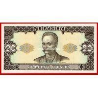 1992 год. Украина. Банкнота 20 гривен.