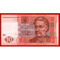 2004 год. Украина. Банкнота 10 гривен.