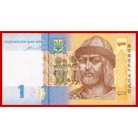 2014 год. Украина. Банкнота 1 гривна.