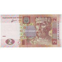 Банкнота Украины 2 гривны 2011 года
