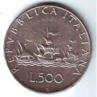 1993. Италия. 500 лир (UNC, серебро) Корабли Христофора Колумба