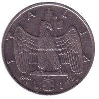 1942г. Италия. 1 лира. Орёл.